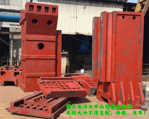 机床立柱铸件加工